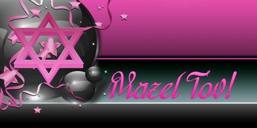 Mazel Tov Banner - Star Pink